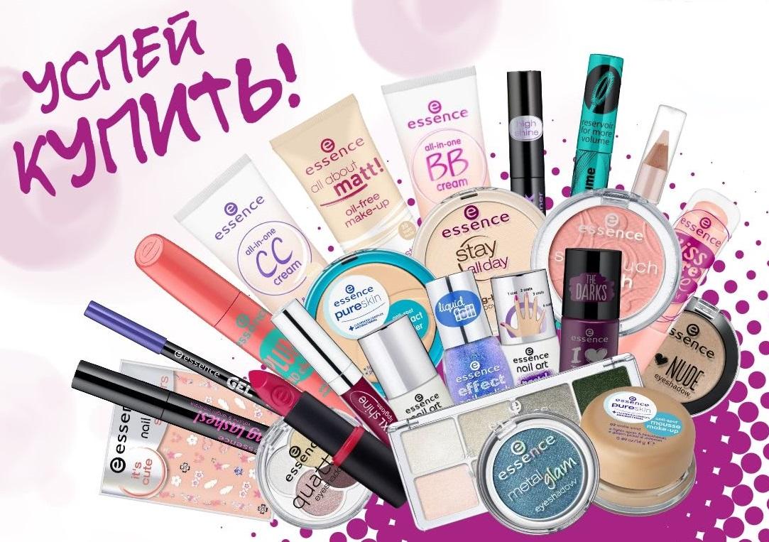 Купить косметику эссенс в интернет магазине в украине косметика эльфа купить по интернету